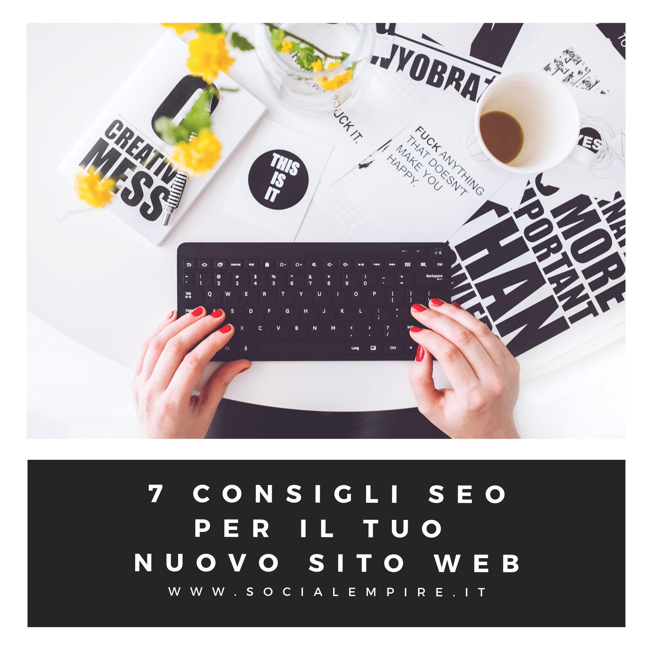 7-consigli-seo-per-il-tuo-sito-web